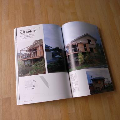 Nさんのいえ 「住宅建築」誌2009年8月号に掲載! 2009/7/18_a0039934_18555548.jpg