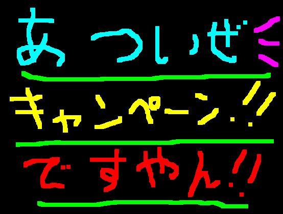 f0056935_15523965.jpg