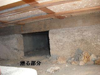 防虫作業・浴室関連作業_f0031037_19453548.jpg