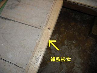防虫作業・浴室関連作業_f0031037_19463983.jpg