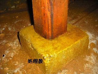 防虫作業・浴室関連作業_f0031037_19464923.jpg