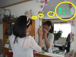 防虫作業・浴室関連作業_f0031037_20108.jpg