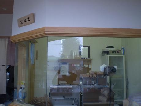 ら4/'09新「麺処 春の風@守谷」_a0139242_1540506.jpg