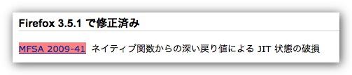 b0026543_5214754.jpg