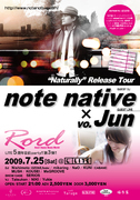 7.25(sat) MixCD「Naturally」 リリースパーティー in 福井!!_f0142044_22385912.jpg