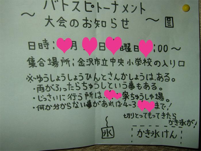 c0110051_9152810.jpg