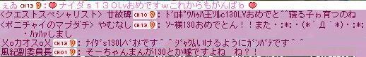 d0083651_11364357.jpg