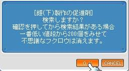 d0083651_11574576.jpg