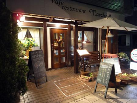 レストランマルシェにてピンホール写真展 「欧州街角散歩」 横浜市神奈川区_f0117059_0145335.jpg