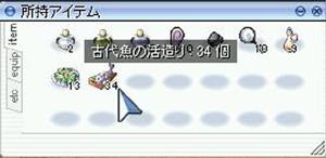 b0141062_23345327.jpg
