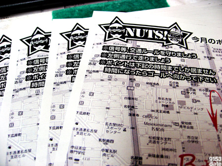 今夜! 『kuikomi & Welldone NUTS!』 _f0170779_1320723.jpg