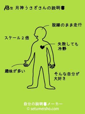 f0095185_91010.jpg