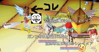 f0101894_2240090.jpg