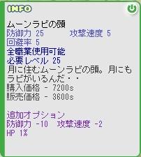 f0101894_22435361.jpg