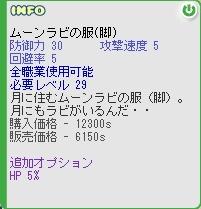 f0101894_2244580.jpg