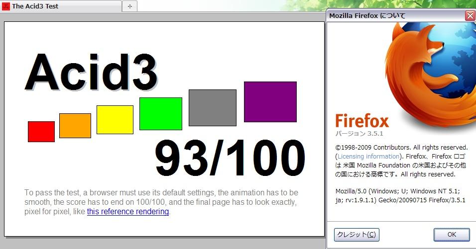 Firefox 3.5.1_c0062295_1639242.jpg
