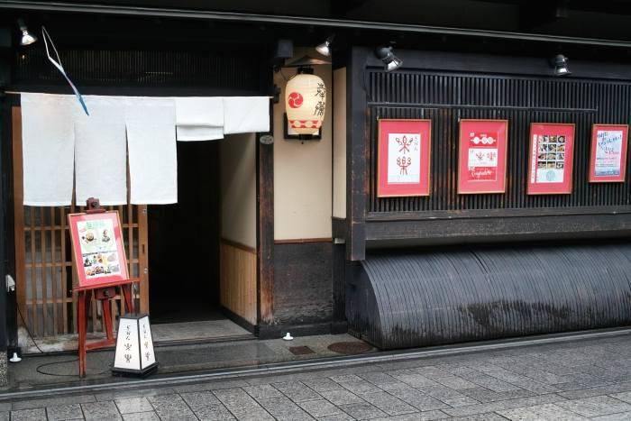 京散策_b0074098_7404451.jpg