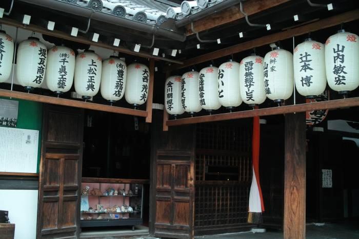 京散策_b0074098_7412423.jpg