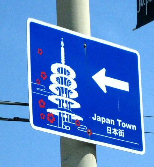 日米タイムズ_b0083801_3271713.jpg