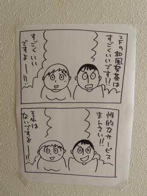 b0116425_11241338.jpg
