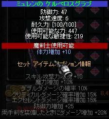 b0184437_13151291.jpg