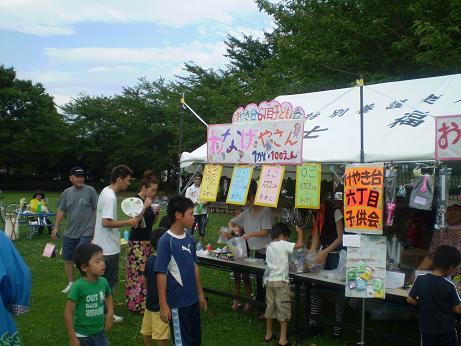 家のプール→夏祭り_a0139242_18193699.jpg