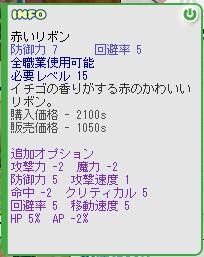 b0023445_2335955.jpg