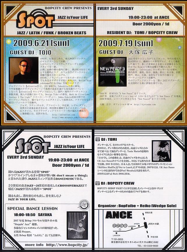 f0179745_176742.jpg