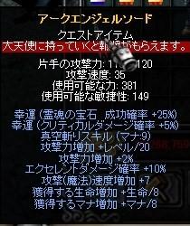 c0194751_19122194.jpg