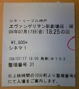 b0043454_18305319.jpg