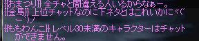 b0128058_13101945.jpg