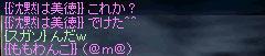 b0128058_1310983.jpg