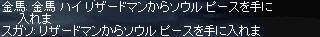 b0128058_13121347.jpg