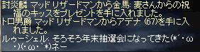 b0128058_13153530.jpg