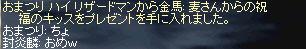 b0128058_13154794.jpg