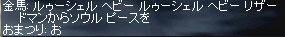 b0128058_1318076.jpg