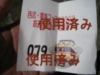 b0046762_1643944.jpg