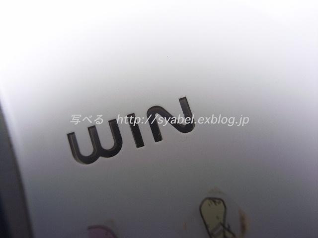 c0153764_16574814.jpg