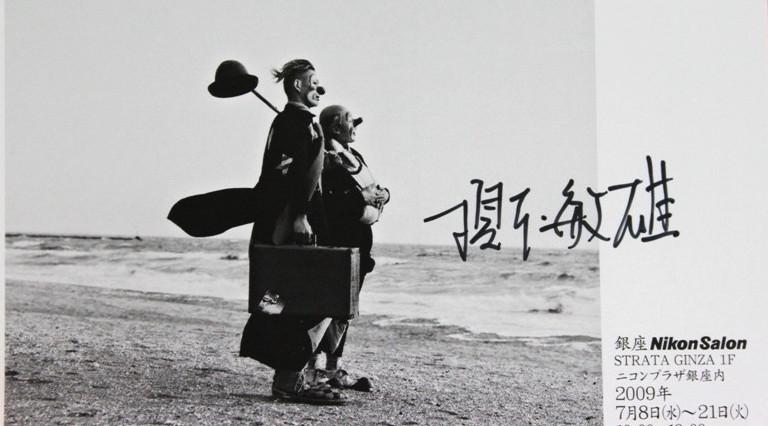 09年7月19日・上京二日目_c0129671_19473964.jpg