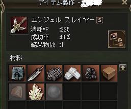 c0151483_7143396.jpg