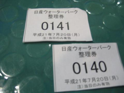 b0097200_1852646.jpg