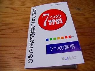 f0197504_2010919.jpg