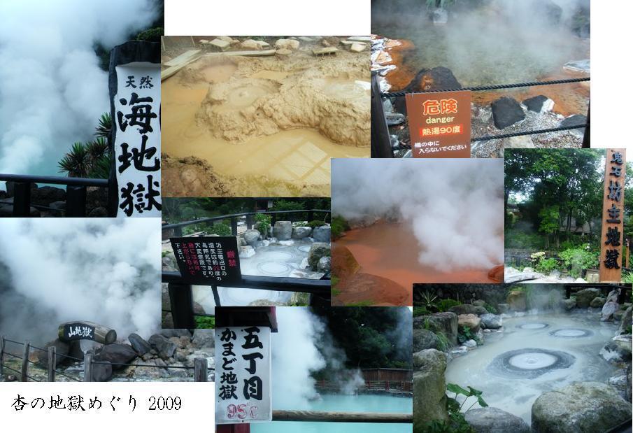 豊後_b0002311_19132051.jpg