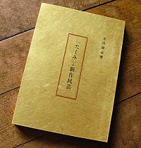 延興寺窯・父娘展 最終日です_f0197821_13442456.jpg
