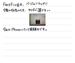 c0068225_1332113.jpg