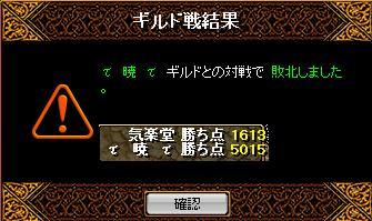 f0152131_18321864.jpg