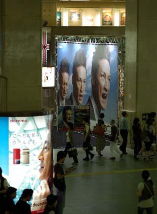 サンテ「キターッ!顔」巨大モザイクアート展(7月18日~7月26日迄)_f0166234_23345860.jpg