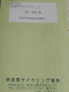 e0049937_19432026.jpg