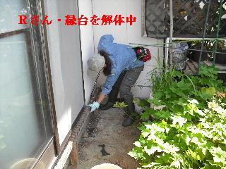 修理工事あれこれ_f0031037_20591445.jpg