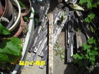 修理工事あれこれ_f0031037_20594359.jpg